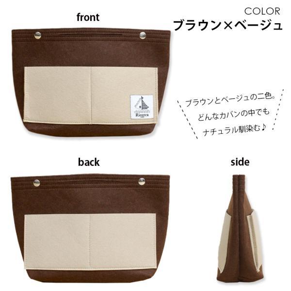バッグインバッグ 大きめ フェルト 小さめ A4 マザーバッグ ポケット 整理 軽い 多機能 おしゃれ かわいい ハンドバッグ|ricerca|08