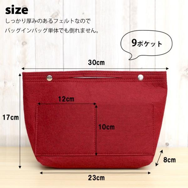 バッグインバッグ 大きめ フェルト 小さめ A4 マザーバッグ ポケット 整理 軽い 多機能 おしゃれ かわいい ハンドバッグ|ricerca|09