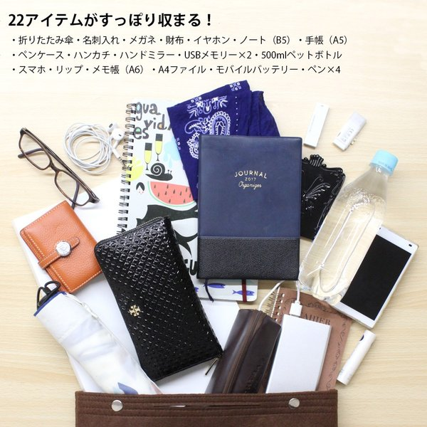 バッグインバッグ 大きめ フェルト 小さめ A4 マザーバッグ ポケット 整理 軽い 多機能 おしゃれ かわいい ハンドバッグ|ricerca|10