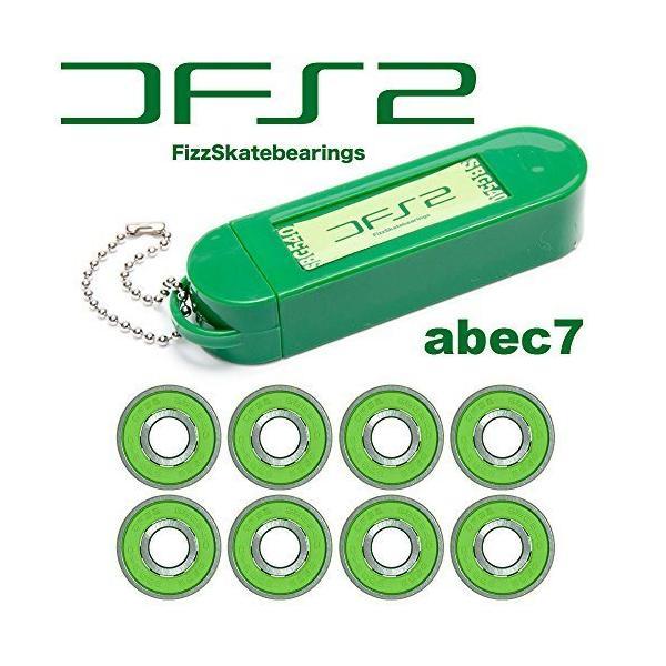 レベルロイヤル(Revel Royal) DFS2 BEARINGS SBG540 ABEC7 フィズ スケートボード (スケボー) ベアリング 《8個1セット》|rich-smile