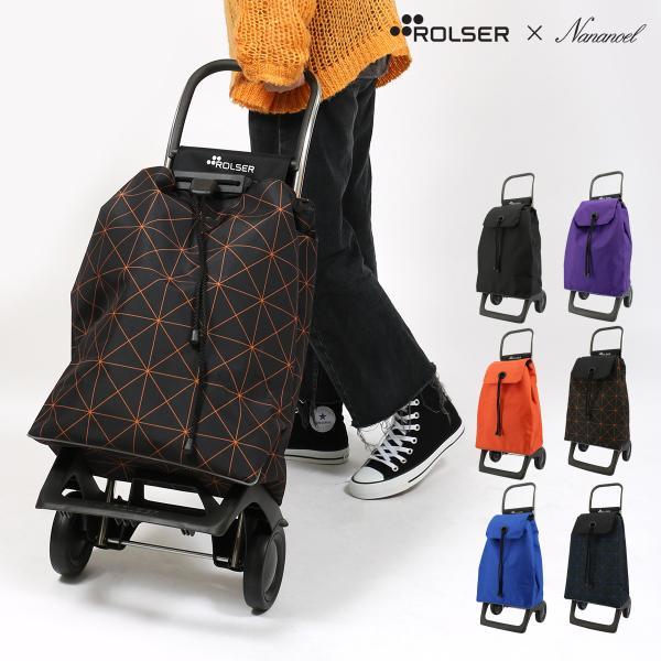 ロルサー ショッピングカート 2輪 おしゃれ ブランド 軽い 静か 20133-14001 20133-14002 ROLSER nananoel | 静音 軽量 キャリーカート キャリーバッグ 買い物