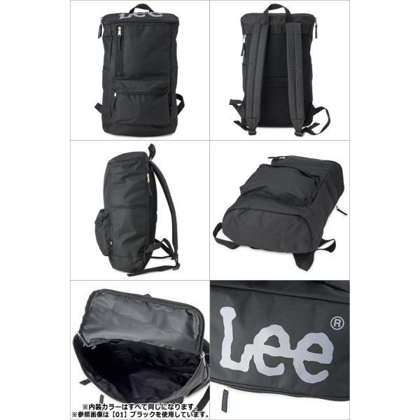 リー LEE リュック 320-4810 MILLION  リュックサック デイパック バックパック カジュアル