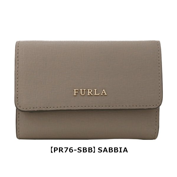 designer fashion 803b0 7d193 フルラ ミニ財布 三つ折り財布 バビロン レディース PR76 FURLA | 本革 レザー ブランド専用BOX付き
