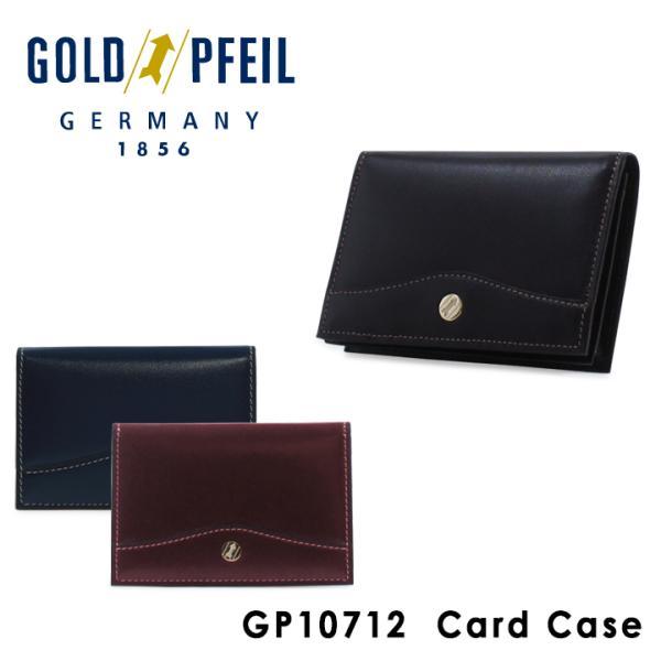ゴールドファイル GOLDPFEIL カードケース GP10712 OXFORD  名刺入れ メンズ レザー  [PO10]