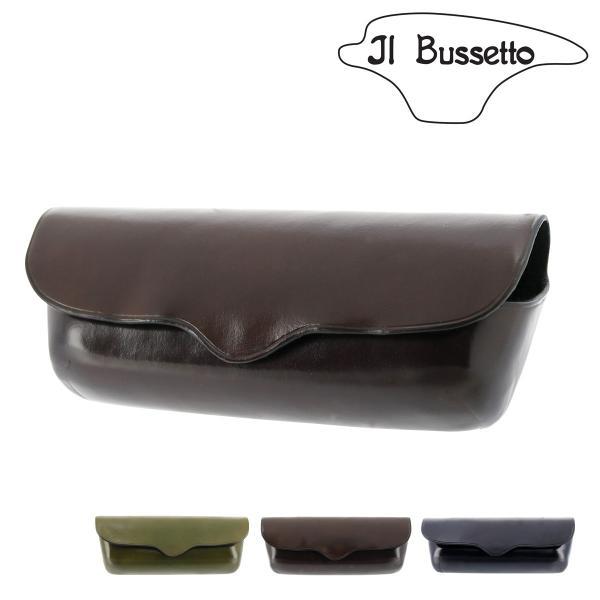 イルブセット メガネケース メンズ レディース 05-006 IL BUSSETTO | 眼鏡ケース スリム 本革 イタリアンレザー [PO5]