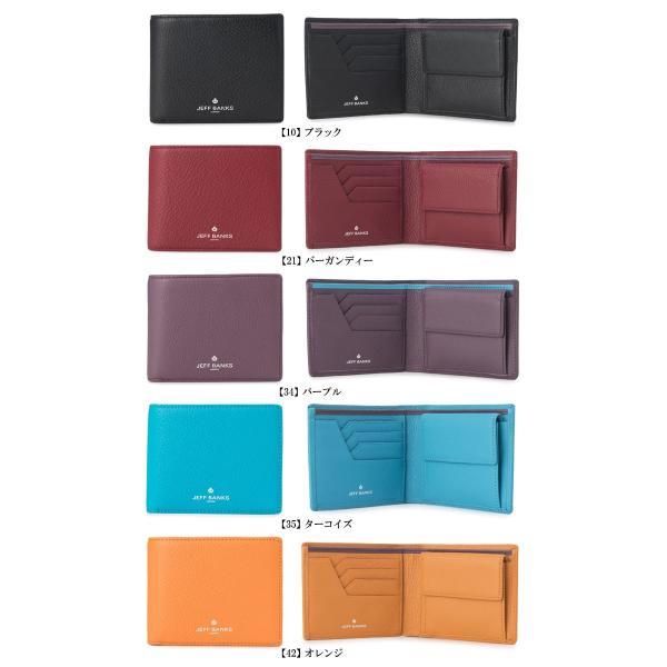 e01b83cacb5c ... ジェフバンクス JEFF BANKS 二つ折り財布 JBP-163 カラーズ 札入れ メンズ レザー 父の
