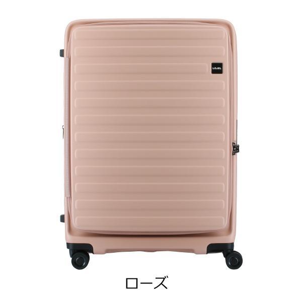 ロジェール LOJEL スーツケース CUBO-L 71cm キャリーケース キャリーバッグ ビジネスキャリー 拡張機能 エクスパンダブル 双輪キャスター TSAロック搭載 [PO10] richard 12