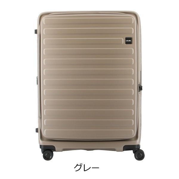 ロジェール LOJEL スーツケース CUBO-L 71cm キャリーケース キャリーバッグ ビジネスキャリー 拡張機能 エクスパンダブル 双輪キャスター TSAロック搭載 [PO10] richard 13