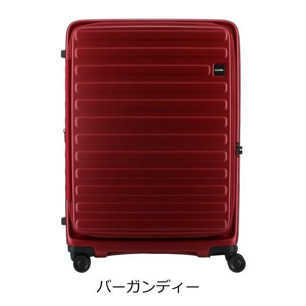 ロジェール LOJEL スーツケース CUBO-L 71cm キャリーケース キャリーバッグ ビジネスキャリー 拡張機能 エクスパンダブル 双輪キャスター TSAロック搭載 [PO10] richard 14