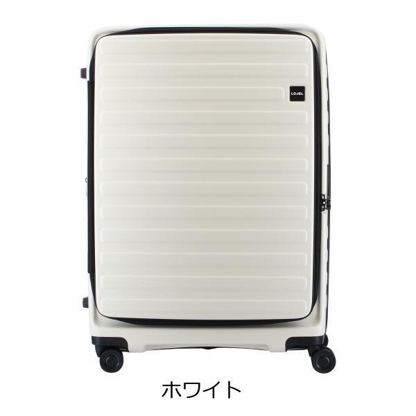 ロジェール LOJEL スーツケース CUBO-L 71cm キャリーケース キャリーバッグ ビジネスキャリー 拡張機能 エクスパンダブル 双輪キャスター TSAロック搭載 [PO10] richard 17