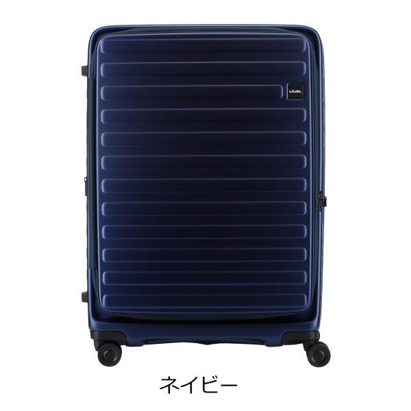 ロジェール LOJEL スーツケース CUBO-L 71cm キャリーケース キャリーバッグ ビジネスキャリー 拡張機能 エクスパンダブル 双輪キャスター TSAロック搭載 [PO10] richard 18