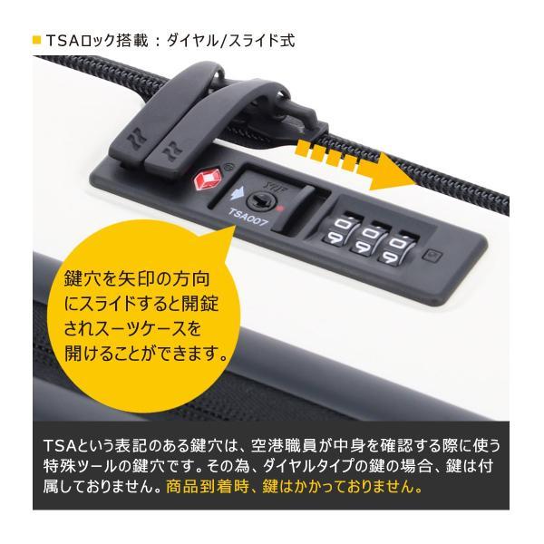 ロジェール LOJEL スーツケース CUBO-L 71cm キャリーケース キャリーバッグ ビジネスキャリー 拡張機能 エクスパンダブル 双輪キャスター TSAロック搭載 [PO10] richard 10