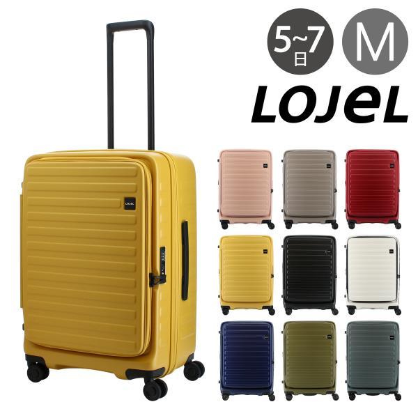 ロジェール LOJEL スーツケース CUBO-M 62cm キャリーケース キャリーバッグ ビジネスキャリー 拡張機能 エキスパンダブル 双輪キャスター TSAロック搭載 [PO10]|richard