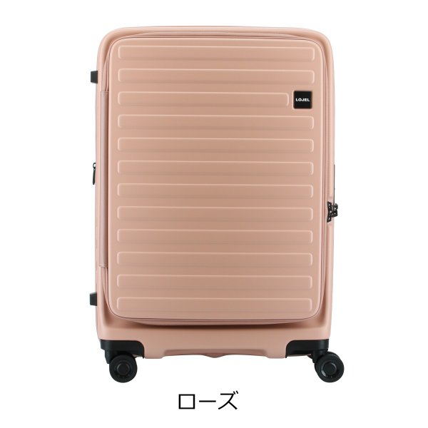 ロジェール LOJEL スーツケース CUBO-M 62cm キャリーケース キャリーバッグ ビジネスキャリー 拡張機能 エキスパンダブル 双輪キャスター TSAロック搭載 [PO10]|richard|12
