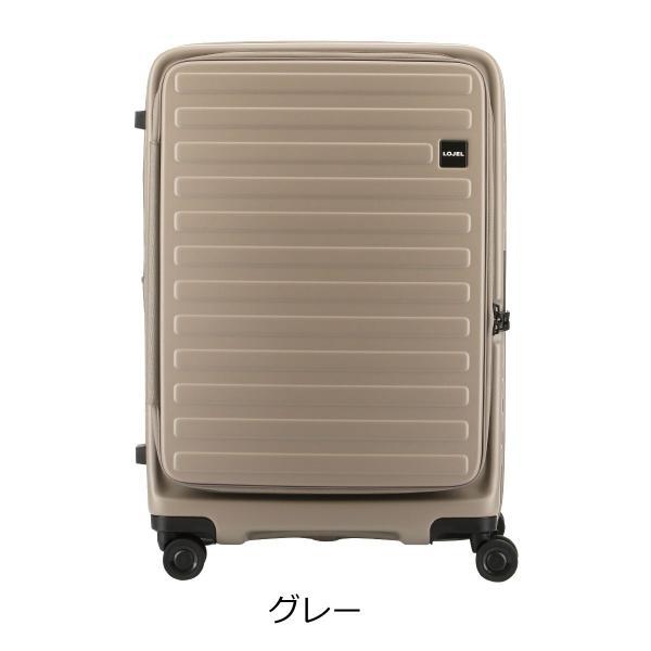 ロジェール LOJEL スーツケース CUBO-M 62cm キャリーケース キャリーバッグ ビジネスキャリー 拡張機能 エキスパンダブル 双輪キャスター TSAロック搭載 [PO10]|richard|13