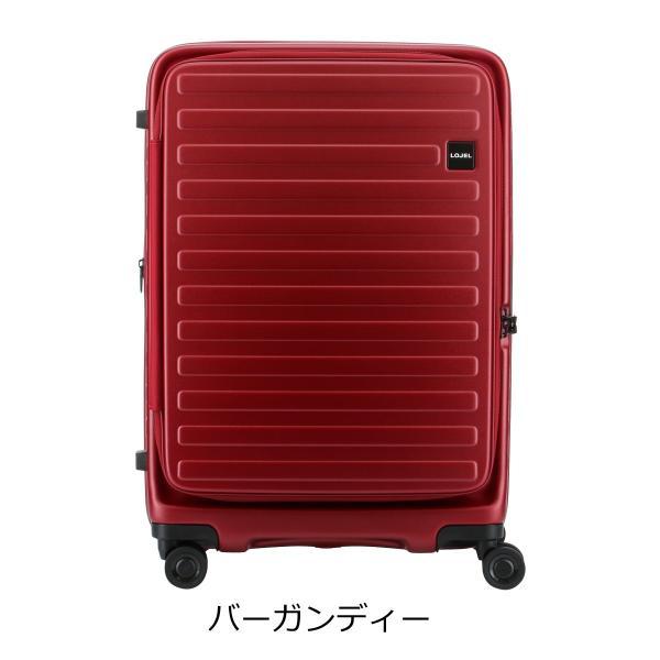 ロジェール LOJEL スーツケース CUBO-M 62cm キャリーケース キャリーバッグ ビジネスキャリー 拡張機能 エキスパンダブル 双輪キャスター TSAロック搭載 [PO10]|richard|14