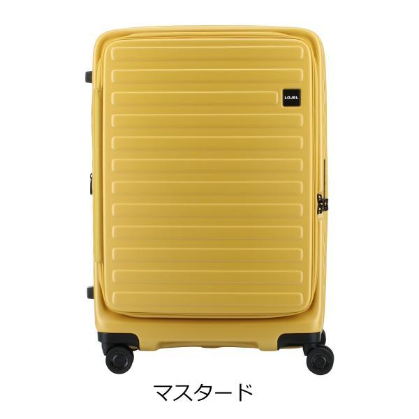 ロジェール LOJEL スーツケース CUBO-M 62cm キャリーケース キャリーバッグ ビジネスキャリー 拡張機能 エキスパンダブル 双輪キャスター TSAロック搭載 [PO10]|richard|15
