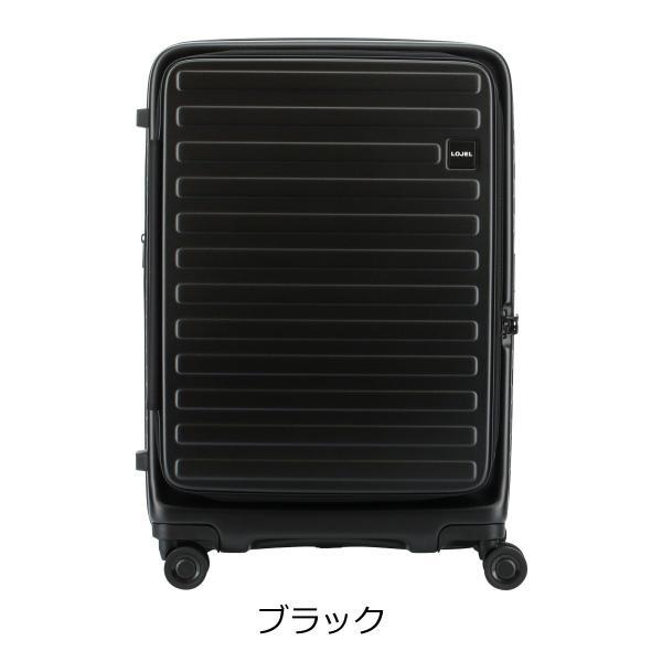 ロジェール LOJEL スーツケース CUBO-M 62cm キャリーケース キャリーバッグ ビジネスキャリー 拡張機能 エキスパンダブル 双輪キャスター TSAロック搭載 [PO10]|richard|16