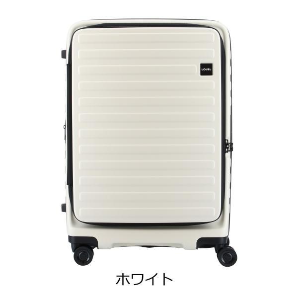 ロジェール LOJEL スーツケース CUBO-M 62cm キャリーケース キャリーバッグ ビジネスキャリー 拡張機能 エキスパンダブル 双輪キャスター TSAロック搭載 [PO10]|richard|17