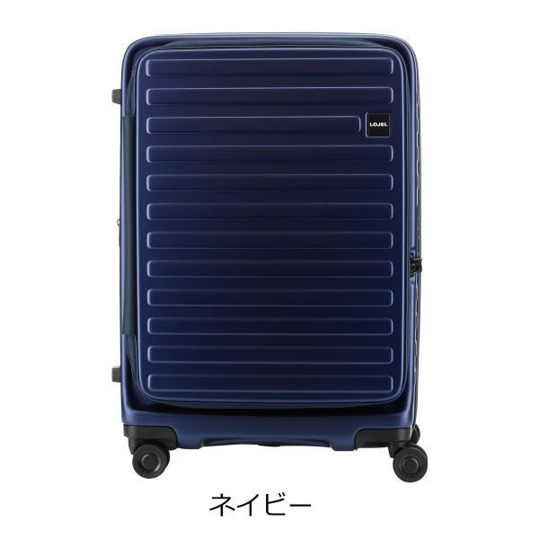 ロジェール LOJEL スーツケース CUBO-M 62cm キャリーケース キャリーバッグ ビジネスキャリー 拡張機能 エキスパンダブル 双輪キャスター TSAロック搭載 [PO10]|richard|18