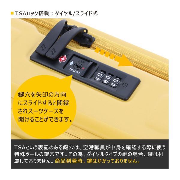 ロジェール LOJEL スーツケース CUBO-M 62cm キャリーケース キャリーバッグ ビジネスキャリー 拡張機能 エキスパンダブル 双輪キャスター TSAロック搭載 [PO10]|richard|10