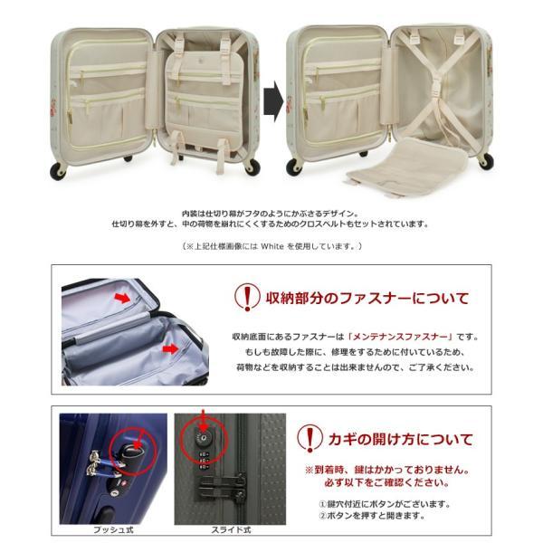 6057739957 ... マーキュリーデュオ MERCURYDUO キャリーケース MD-0759-41 40cm スーツケース キャリーカート 機内 ...
