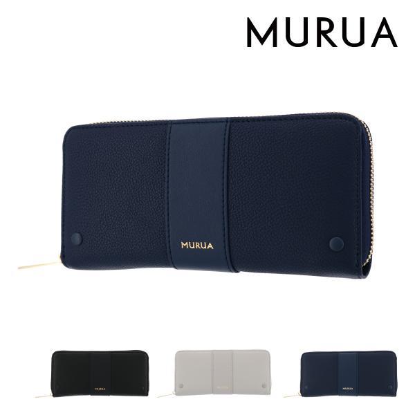 ムルーア 長財布 ラウンドファスナー レディース スナップ MR-W951 MURUA  