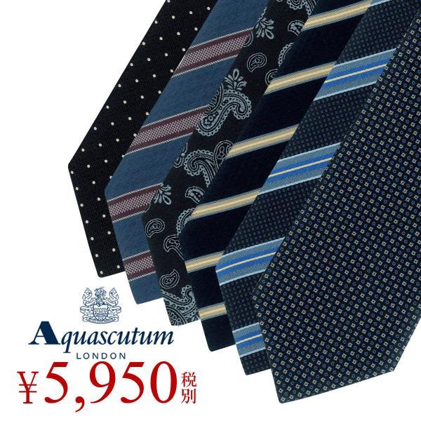 アクアスキュータム Aquascutum ネクタイ ブランド メンズ|richard