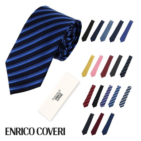 最大1000円OFFクーポン エンリココベリ Enrico Coveri ネクタイ ブランド メンズ|richard