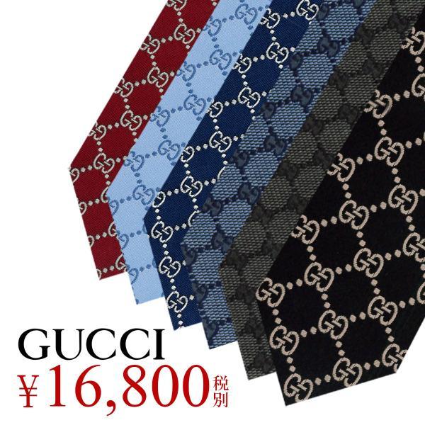 最大1000円OFFクーポン グッチ GUCCI ネクタイ|richard