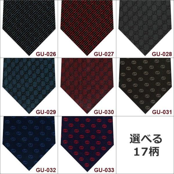 最大1000円OFFクーポン グッチ GUCCI ネクタイ|richard|03