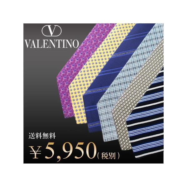 最大1000円OFFクーポン ヴァレンチノ VALENTINO ネクタイ ブランド メンズ|richard