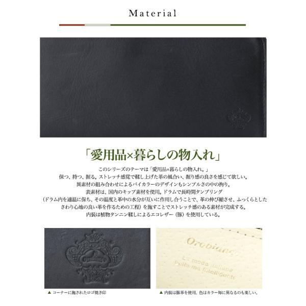 54ffd8ee4d8d ... オロビアンコ 長財布 L字ファスナー 日本製 メンズ グリップ ORS-041808 本革 レザー ...