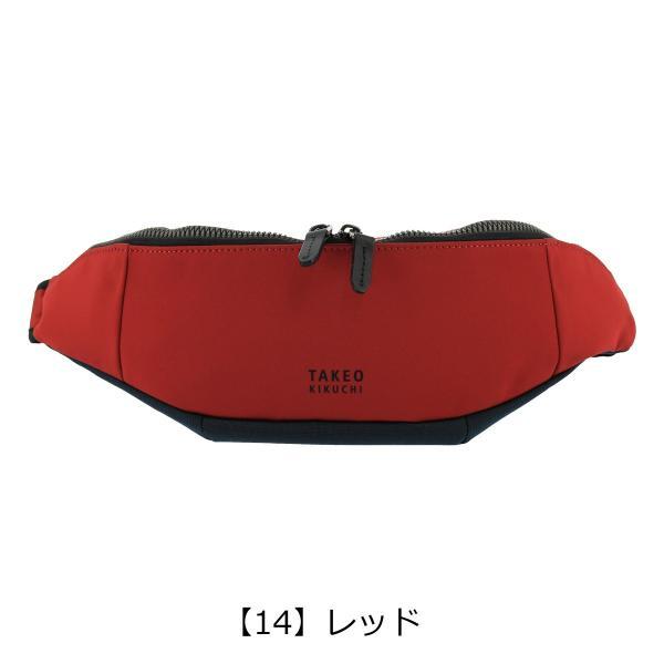 タケオキクチ ウエストポーチ テムズ メンズ775901 日本製 TAKEO KIKUCHI | ウエストバッグ 撥水 軽量 [04/30]