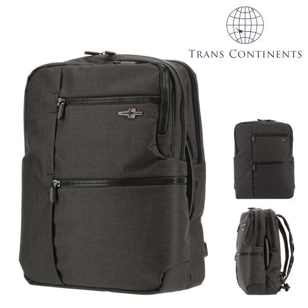 トランスコンチネンツ リュック メンズ TC-4895 TRANS CONTINENTS | リュックサック ビジネス|richard