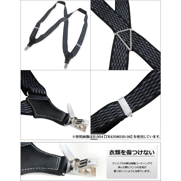 タケオキクチ サスペンダー メンズ 日本製 001 TAKEO KIKUCHI ホルスター型 ガンタイプ【即日発送】 [PO5]|richard|02