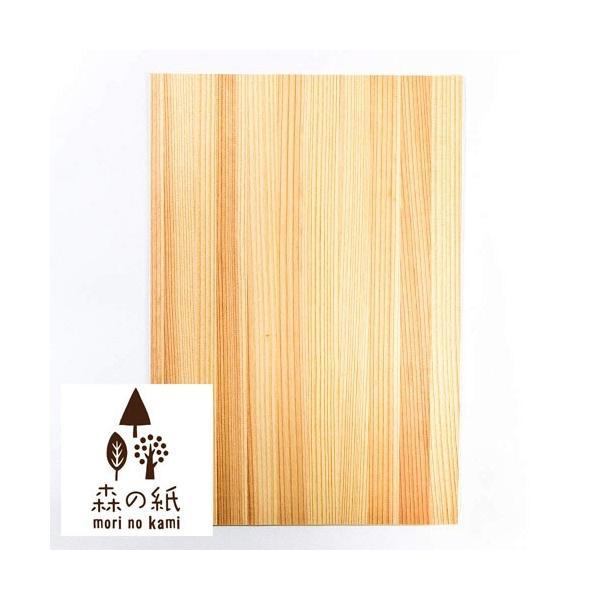 森の紙 極薄 天然木の紙 杉 名刺サイズ 100枚入り お徳用 インクジェットプリンター印刷