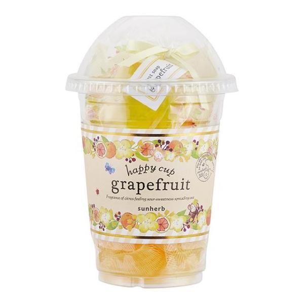 サンハーブ ハッピーカップ グレープフルーツ