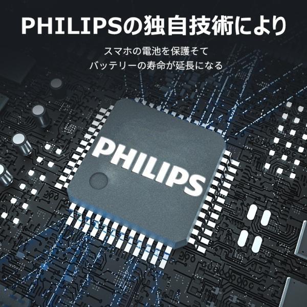 シガー ソケット カー チャージャー QC3.0 急速充電 iPhone Android USBポート×2 タイプC ポート搭載 12V 24V車対応 送料無料 PHILIPS ブランド|richgo-japan|04