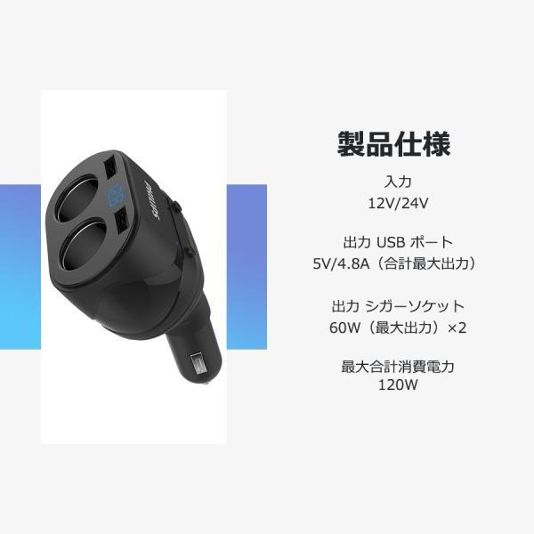 シガー ソケット カー チャージャー 2連 分配器 iPhone Android 急速充電 USB 3.1A 電圧測定 機能 搭載 12V 24V 車対応 送料無料 PHILIPS|richgo-japan|02