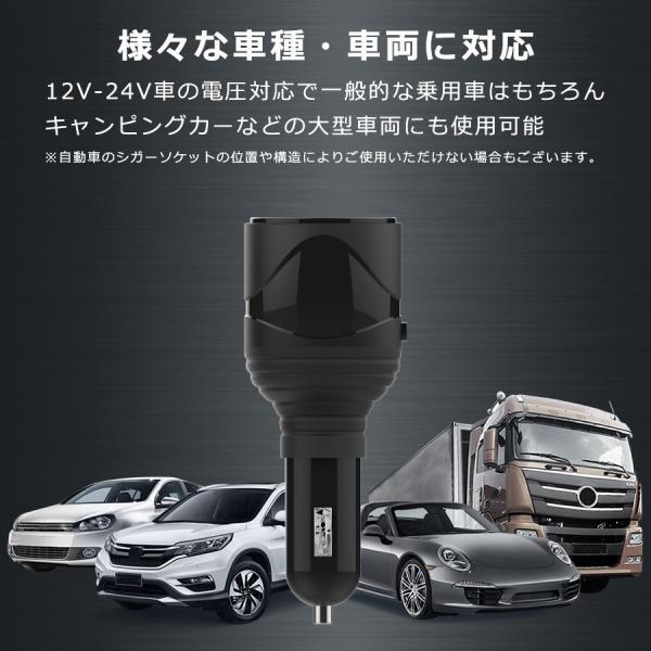 シガー ソケット カー チャージャー 2連 分配器 iPhone Android 急速充電 USB 3.1A 電圧測定 機能 搭載 12V 24V 車対応 送料無料 PHILIPS|richgo-japan|07