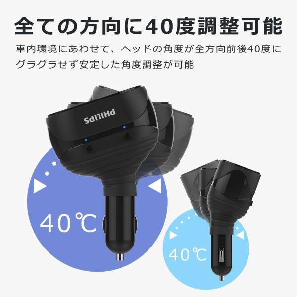 シガー ソケット カー チャージャー 2連 分配器 iPhone Android 急速充電 USB 3.1A 電圧測定 機能 搭載 12V 24V 車対応 送料無料 PHILIPS|richgo-japan|08