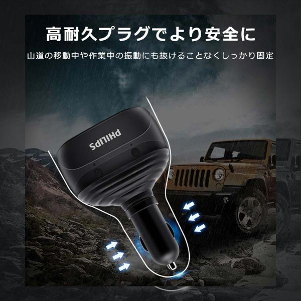 シガー ソケット カー チャージャー 2連 分配器 iPhone Android 急速充電 USB 3.1A 電圧測定 機能 搭載 12V 24V 車対応 送料無料 PHILIPS|richgo-japan|09