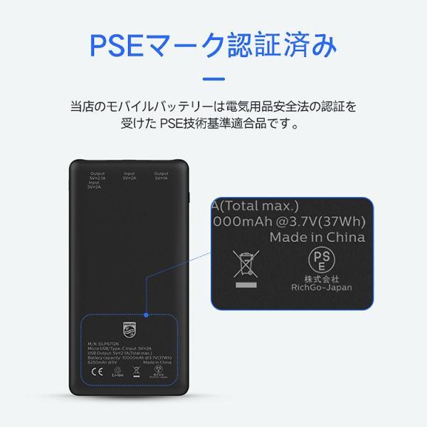 モバイルバッテリー iPhone 大容量 10000mAh スマホ充電器 軽量 コンパクト 安全 Type-C入力 2台同時充電 急速充電 PSE認証済み iPhone/iPad/Android 各種対応|richgo-japan|16