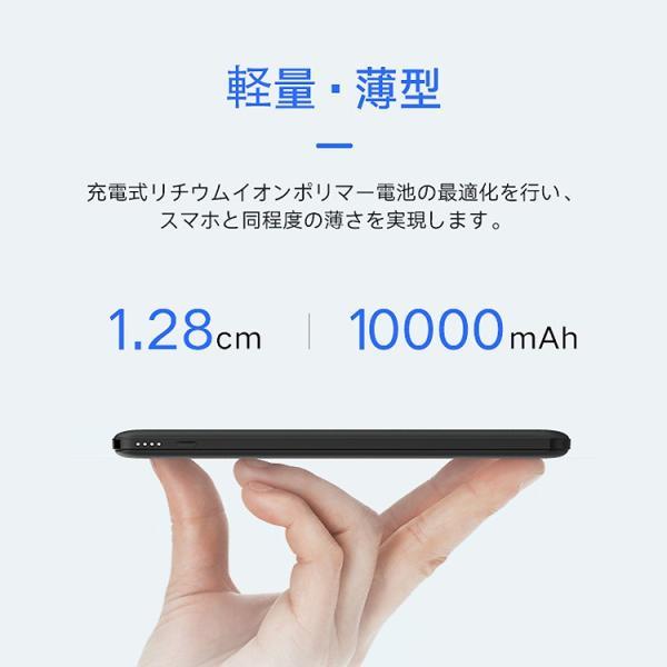 モバイルバッテリー iPhone 大容量 10000mAh スマホ充電器 軽量 コンパクト 安全 Type-C入力 2台同時充電 急速充電 PSE認証済み iPhone/iPad/Android 各種対応|richgo-japan|08