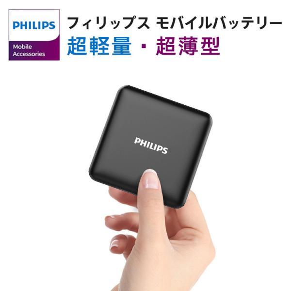 モバイルバッテリー大容量10000mAh急速充電軽量小型安全コンパクトPSE適合品2台同時充電Type-C入力iPhone/iP