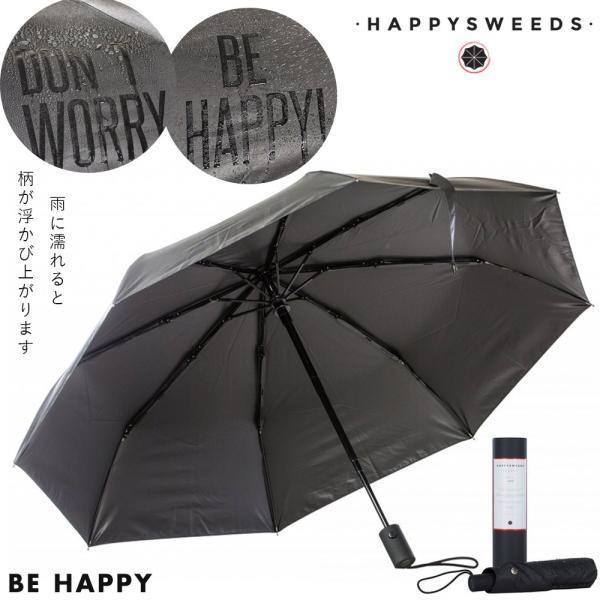 折りたたみ傘軽量雨傘梅雨対策ゲリラ豪雨持ち運び北欧デザインプレゼントギフトHAPPYSWEEDSBEHAPPY