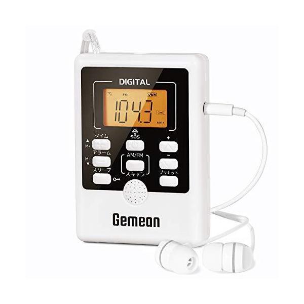 GemeanJ-157革新版 ラジオ小型プリセット機能追加ポケットラジオポータブル「イヤホン付き」AM(MW)/FM/ワ