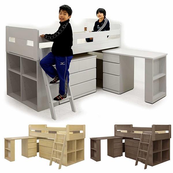 システムベッド システムデスク 学習机 学習デスク ベッド 4点 ハシゴ付き シングルベッド 本棚 ブックシェルフ