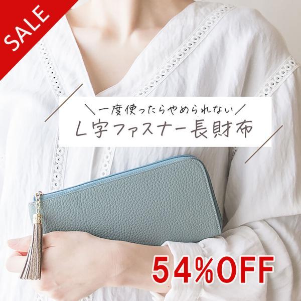 長財布レディースL字ファスナー薄型本革薄い財布人気ニュアンスカラーギフト包装可